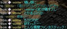 橙鯖 ラフィの日常-ファンタスティック.jpg
