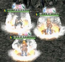 橙鯖 ラフィの日常-シャナ隊.jpg