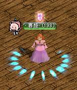 橙鯖 ラフィの日常-姫198.jpg