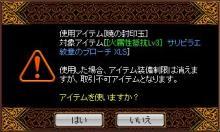 橙鯖 ラフィの日常-暁.jpg