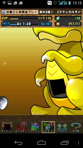 銀。。卵。。\(^o^)/