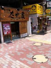たれ蔵店110701