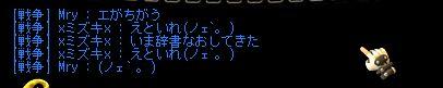aa2_20110909011951.jpg