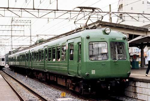 東急電鉄デハ5000形5009-[9001175]