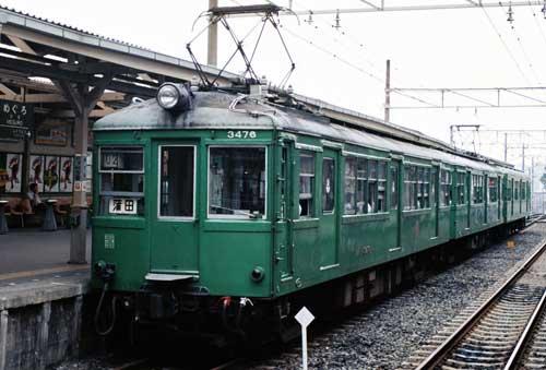 東急電鉄デハ3450形3476-[9001180]