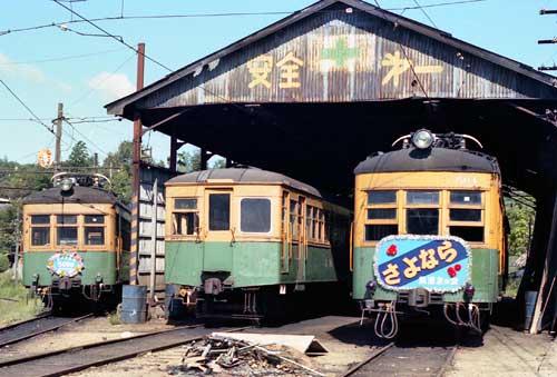 北恵那鉄道モ562&ク81&モ564-[9002787]