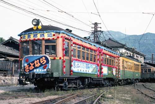 北恵那鉄道モ560形565『さよなら』-[9003329]