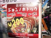 023_convert_20110111111040.jpg