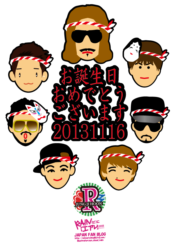 20131116kyoungyeonbd.jpg