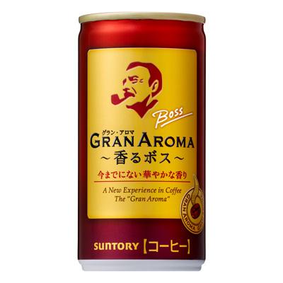 ボス グランアロマ ~香るボス~