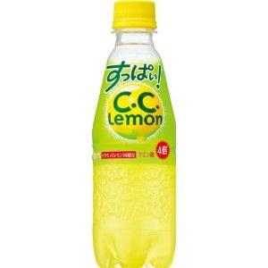 すっぱい!C.C.レモン