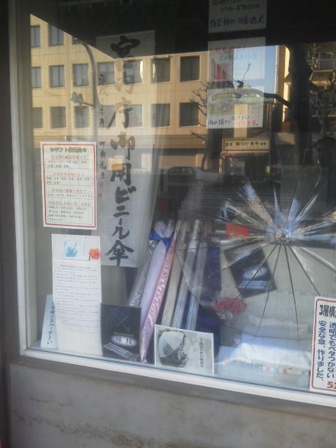 TOKYOFUKUSIMA 014