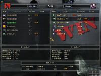 2011-11-03 04-04-33