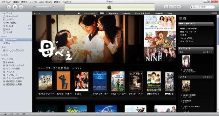 アップル Tunes Store映画