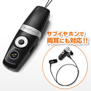 Bluetoothヘッドセット「GBH-S100PLUS」