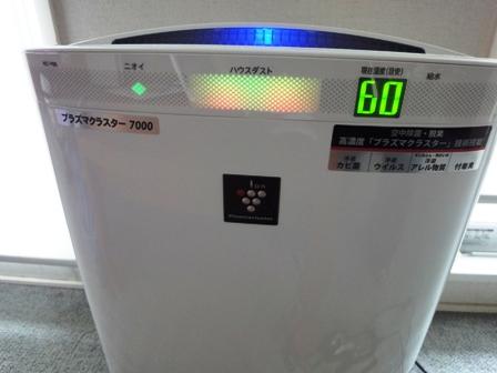 プラズマクラスタ搭載加湿空気清浄機
