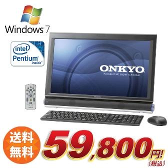激安 地デジPC ワイド液晶一体型パソコン ONKYO DE413