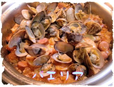 日本食研さんの魚介スープの素を使用しています。