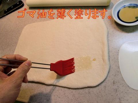 シリコン製のヘラは便利。食洗機に入れていつでも清潔に♪