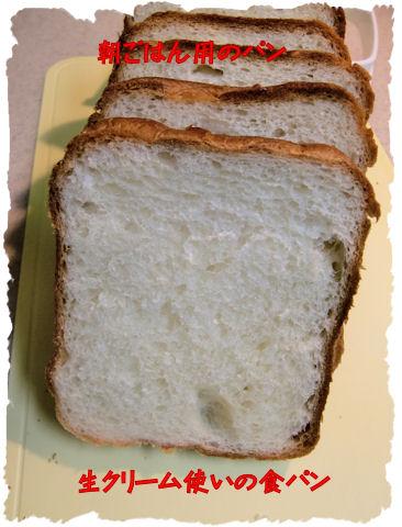 リッチなパンです。とても美味しいです。