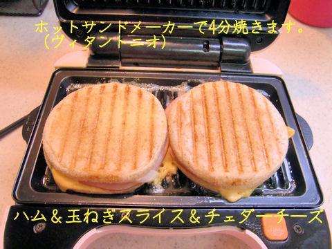 お昼を作っています~♪