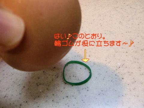 輪ゴムは便利です。