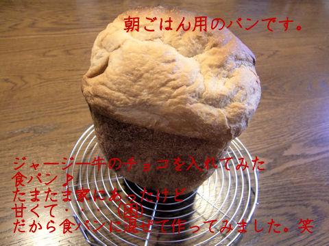 甘い食パン???