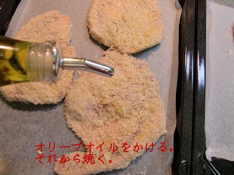 5枚いっぺんに焼く。30分かけました。オーブンの温度はいつもよりも20度もアップして。
