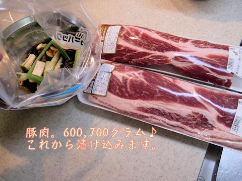 焼き豚を作ります。