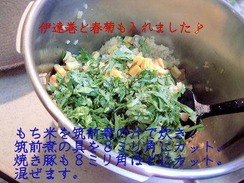 もち米は炊いてから混ぜます♪味付けは一切無し。