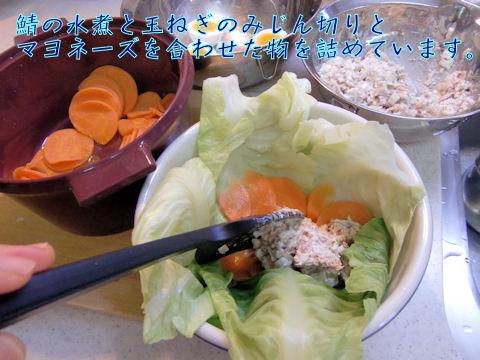 鯖の水煮缶1缶使用