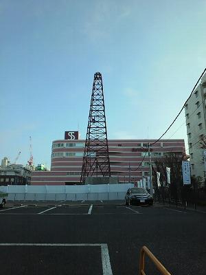 駅前温泉!