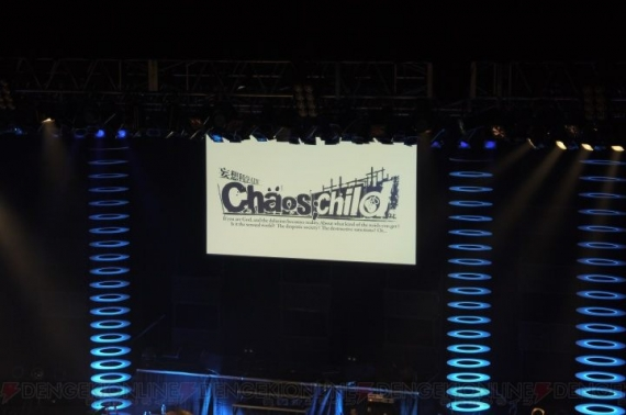 chaoschild_01_cs1w1.jpg