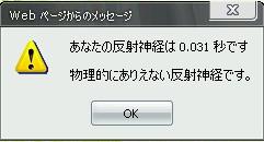 2011y04m21d_212030968.jpg