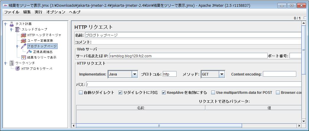 HTTPSampler.png