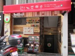 【新店】noodle+ワインパル食堂 nico-1
