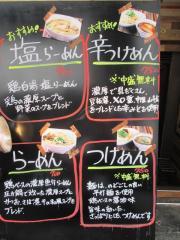 【新店】noodle+ワインパル食堂 nico-2