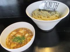 麺処 GROWTH【弐】-4