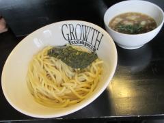 麺処 GROWTH【弐】-5