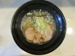 【新店】麺や 極-5