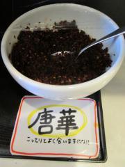 【新店】麺や 極-8
