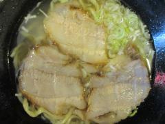 【新店】麺や 極-9