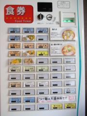 らぁ麺 やまぐち【弐】-2