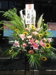 【新店】九段 炎神-7