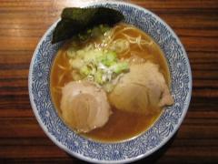 麺や 而今【四壱】-4