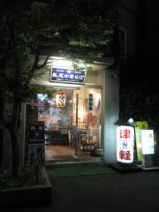 長尾中華そば 西バイパス本店-1