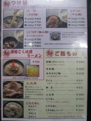長尾中華そば 西バイパス本店-6