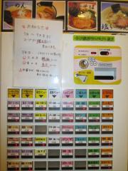 麺屋 清水【五】-4
