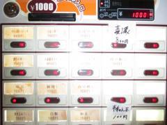 中華ソバ みなみ【壱拾】-7