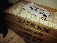 中華ソバ みなみ【壱拾】-11
